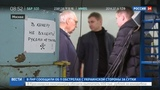 Новости на Россия 24 Управляемые взрывы уникальный эксперимент проводят российские ученые