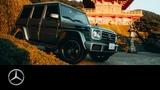 Mercedes-Benz G-Class (2018) Japan Explorers Vlog 2
