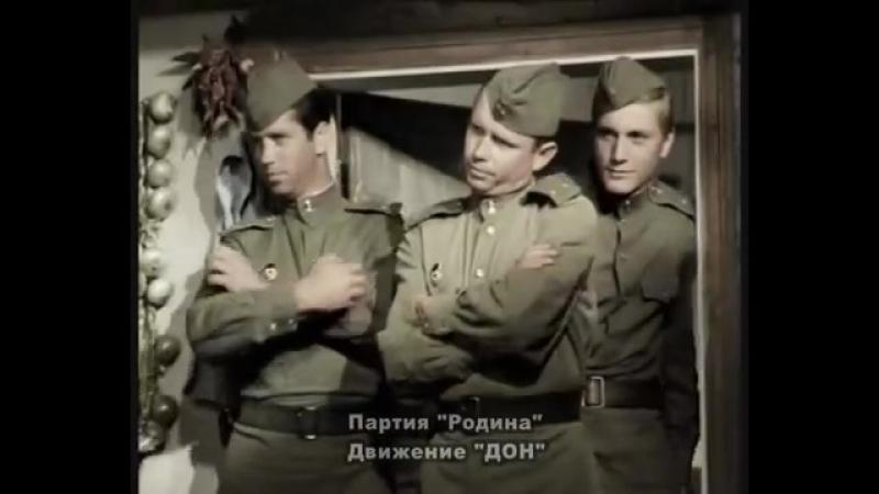 Леонид Быков Смуглянка