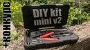 DIY KIT MINI V2 Конкурс ▲▼ Набор для намотки от Coilmaster