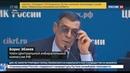 Новости на Россия 24 • ЦИК отказал Полонскому, Лурье и Навальному в участии в выборах президента