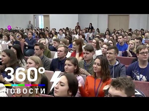 Межрегиональный форум «Вектор развития» собрал 600участников вХимках