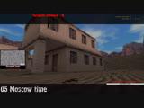 Counter-Strike 1.6 ПАБЛИКИ ВРОДЕ ТАЩИМ!