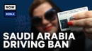 Beyond the Driving Ban in Saudi Arabia NowThis World