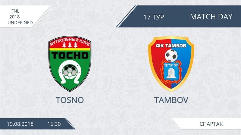 AFL18 Russia FNL Day 17 Tosno Tambov