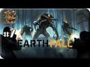 EarthFall7 - Научные разработки Прохождение на русскомБез комментариев