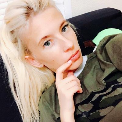 Настя Алимова