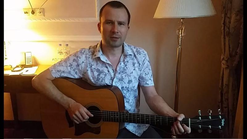 Игорь Кранов Неотразимая