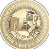 ВлГУ - опорный университет Владимирской области