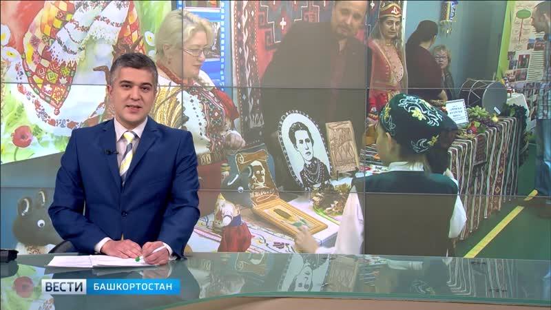 В Уфе состоялся праздник родословной Шежере-байрам