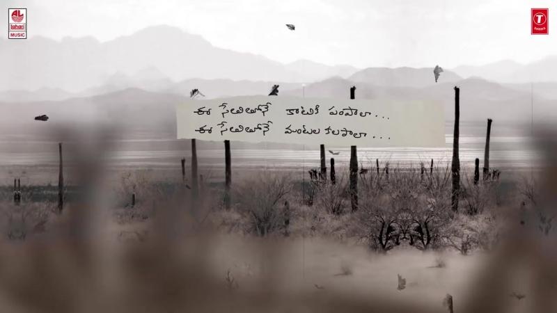 Orayyo Lyrical Video Song - Rangasthalam Songs - Ram Charan, Aadhi, Samantha, Devi Sri Prasad