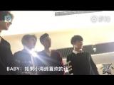 080618 新浪综艺 weibo update