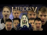 Heroes of Might and Magic V Main Theme (a`cappella) - Live Voices (Feat.Oksana Shishenina)