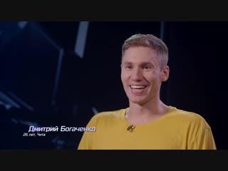 Наш народный танцор Дима Богаченко в шоу ТАНЦЫ