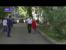 Проверить ход и качество работ Электросталь посетил министр ЖКХ М О Евгений Хромушин