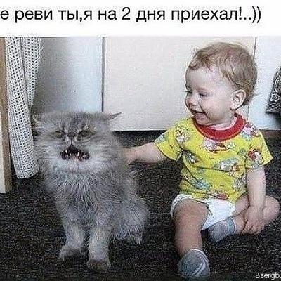 Денис Андрюхин