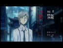 [AMV]Чуя и Ацуши-Эти роли не для нас