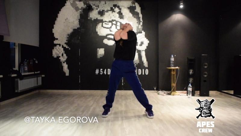 Choreo by Tayka Egorova Apesh*t
