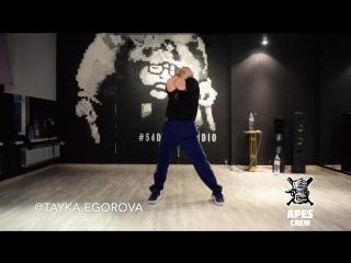Choreo by Tayka Egorova - Apesh*t