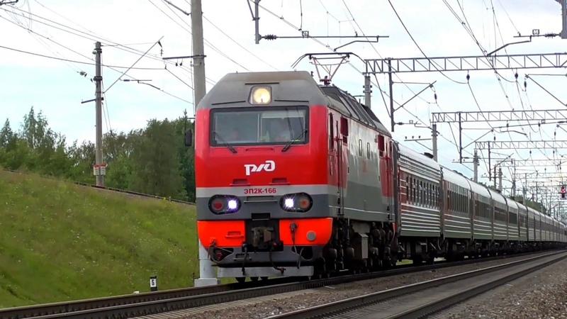 ЭП2К-166 со скорым поездом Санкт-Петербург — Кисловодск