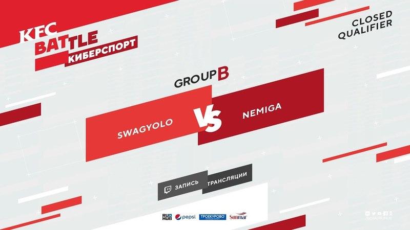 SwagYolo vs Nemiga, KFC Closed Qualifier [Inmate, Smile]