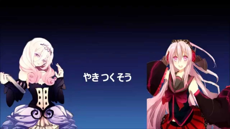 [UTAU] Lacrimosa [Gahata Meiji -Hunter-, Sukone Tei feat. Namine Ritsu Kire Kasane Teto]