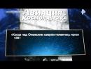 DSC_0598 Интересные факты о НЛО Смотрите на досуге .Затаскивает Расширяет сознание.