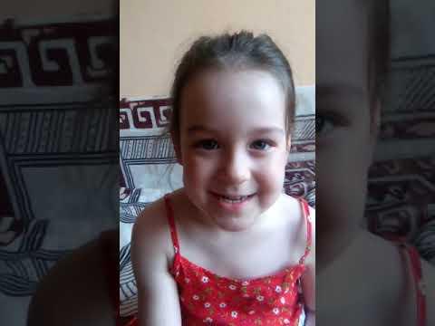 Видео отзыв от дочери Екатерины Шип