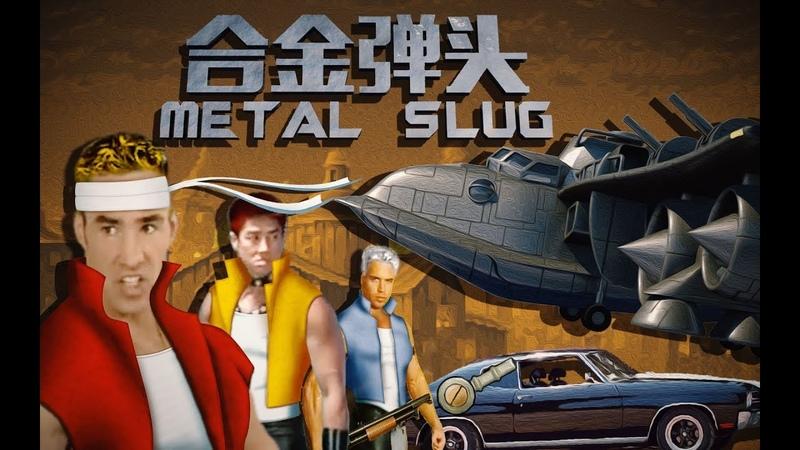 Metal♂Slug