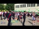 Школьный вальс выпуск 2018