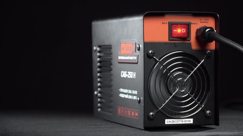 Сварочный аппарат IGBT Dnipro-M SAB-250Н