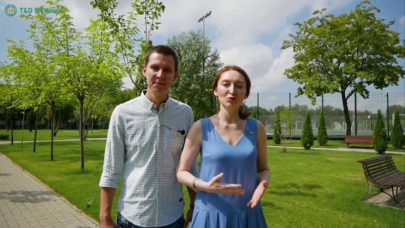 Приглашение на Практический Форум ИГРОВОЙ РЕСУРС ДЛЯ БИЗНЕСА