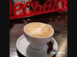 Музыкальное кофе в Кафе Добрых встреч!