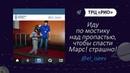 Реклама в транспорте виставки ОТКРЫТЫЙ КОСМОС v4