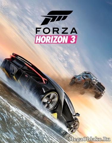 Forza Horizon 3 (2016) PC | Repack