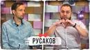 ОТКРЫТО для Ильи Русакова 4