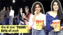 'Radhika Madan' 'Sanya Malhotra' Meet Fans Post Release Of Film | 'Pataakha'| Sunil Grover
