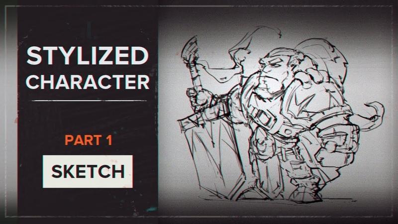 Стилизованный концепт персонажа для игры   часть 1 - скетч