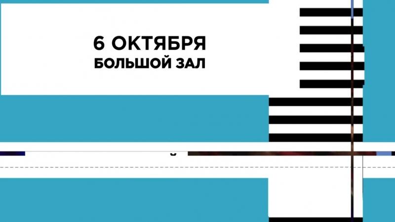 Дмитрий Быков в проекте «Кино»