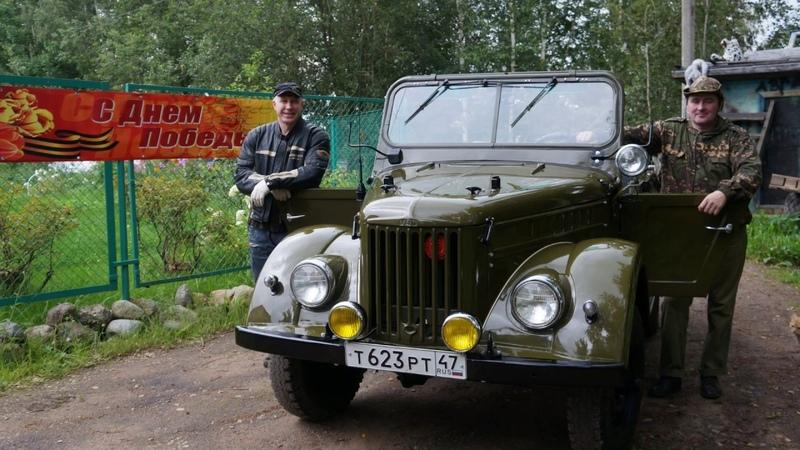 Реставрация Газ 69 1965 г. в.