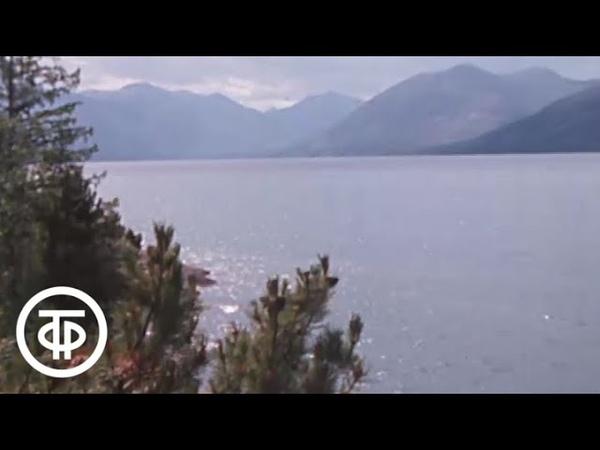 На озере Орон Заповедник Витимский 1990