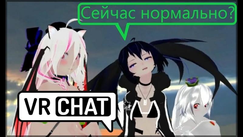 VRChat - Мексиканец и коварный русский язык