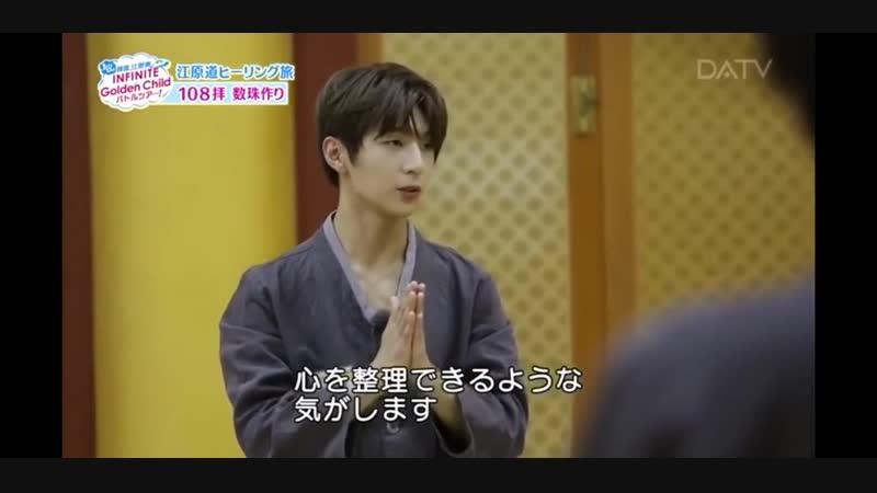 [Ep.4] 'Let's Go Korea - Gangwondo Brothers Battle Tour'