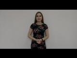 Видеовизитка Екатерина Моргун (МГТУ им. Г.И. Носова)