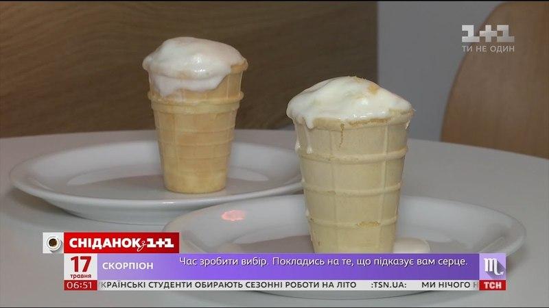 Сумнівний смаколик: на що варто звертати увагу при виборі морозива