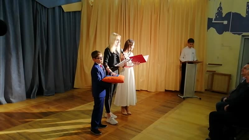 Гимназия Тарасовка клятва президента