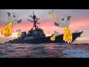Американский эсминец шестого флота США USS Carney вошел в воды Черного моря
