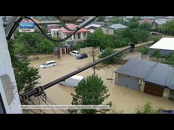 Улицы с односторонним течением: наводнение в грузинском городе Рустави