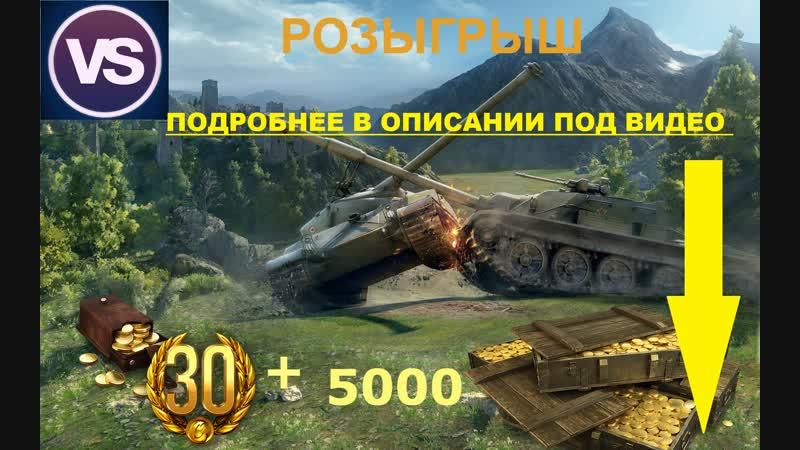 ОСТОРОЖНО АРТА В БОЮ FV3805