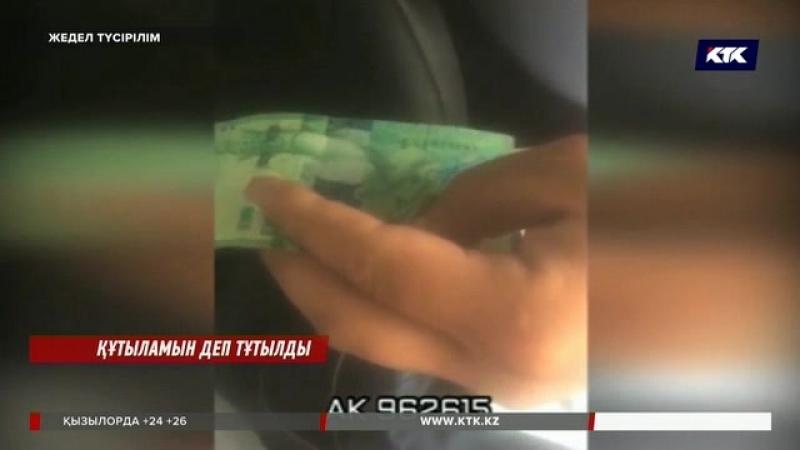 КТК жаңалықтары 24092018
